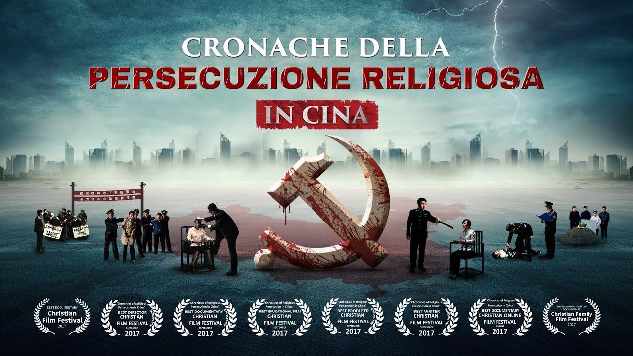 """""""Cronache della persecuzione religiosa in Cina"""" – Il documentario della Chiesa di Dio Onnipotente"""