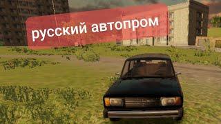 """Руский автопром!,,приколы,баги""""MadOut2"""