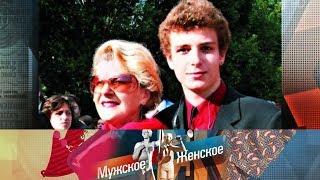 Не гардемарин. Мужское / Женское. Выпуск от 13.11.2019