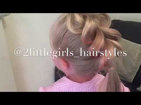 Pull through ponytail by Two Little Girls Hairstyles