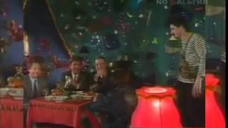 Анка   Летчик 1991 клип