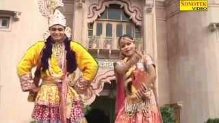 Krishna Bhajan - Sawaria Murli Bajaygo | Tere Bhoresea Meri Gadi | Ramdhan Gujjar, Neelam Yadav