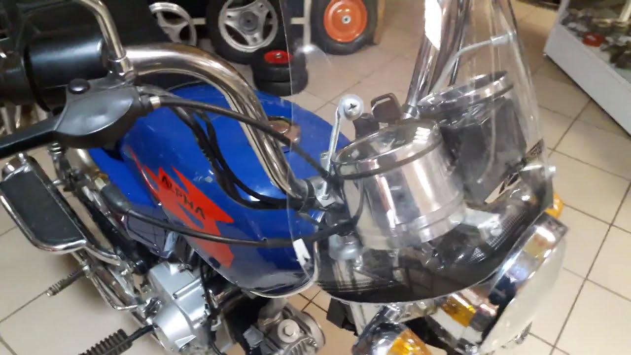 Ветровое стекло на мотоцикл своими руками - YouTube