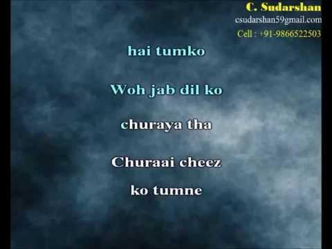 zaroori tha - Rahat Fateh Ali Khan - Video Karaoke