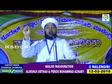 the last speech of prophet muhammad in malayalam