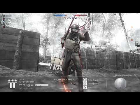 Battlefield 1 |