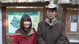 2011/02月第3週放送 starcat ch) 鉄崎幹人さんと未来さんが、名古屋近郊...