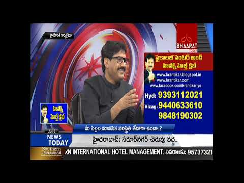Namaste Doctor | Dr. Krantikar (Psychology Centre & Hypno Health Club) Health Tips | 8th July 2017 |