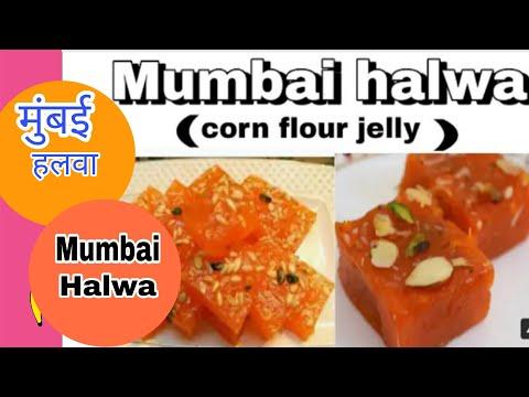corn-flour-jelly