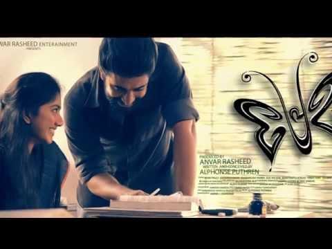 Malare Ninne Kanathirunnal Premam Movie...