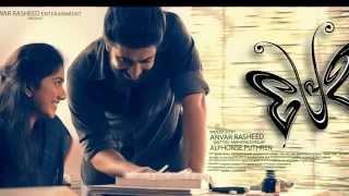 Malare Ninne Kanathirunnal Premam Movie Song
