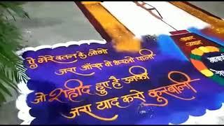 Run For The Brave - Amravati Marathon