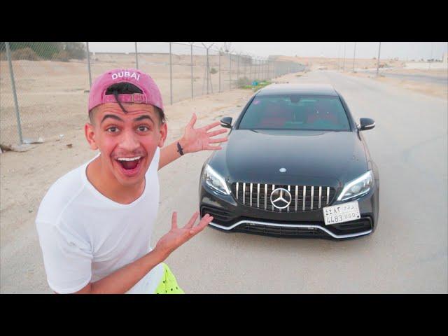 فاجأت اخوياي بسيارتي الجديدة ( مرسيدس C300 ) 😍🔥 !!