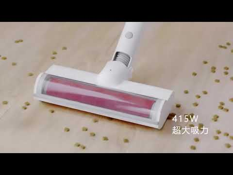Xiaomi Roidmi Handheld Wireless Vacuum Cleaner [Coupon Inside]