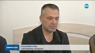 Откраднаха над 200 йил. лв. от инкасо автомобил в Плевен - Новините на NOVA (29.03.2018)