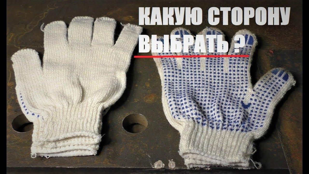 Одевает перчатки видео
