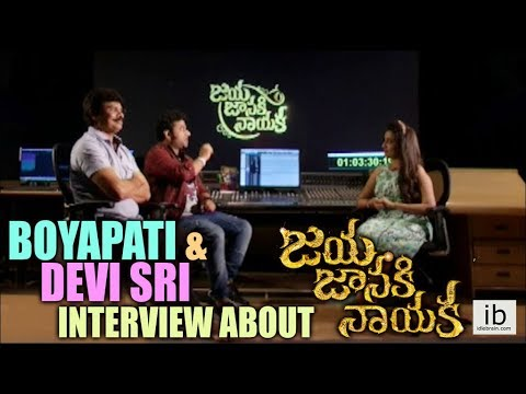 Boyapati Srinu & Devi Sri Prasad interview about Jaya Janaki