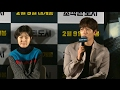 지창욱 '조작된 도시' Showcase TALK (Ji Chang Wook, 심은경, 안재홍, 김상호, Fabricated City, 쇼케이스) [통통영상]