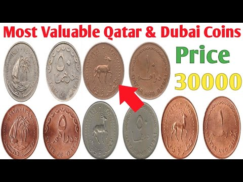 Old Qatar And Dubai Coins Value   Most Valuable Qatar and Dubai Coins Value   Rare Dubai Coins Value