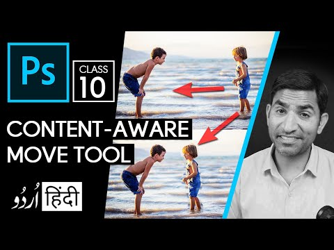 How to Use Content Aware Move Tool in Photoshop in Hindi_Urdu_10