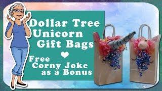 Dollar Tree Unicorn Gift Bag DIY | Unicorn Party Favor (2018)