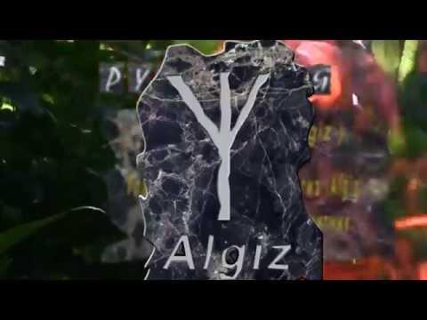 РУНА – Альгиз Algiz