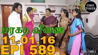 MARAGATHA VEENAI SUN TV EPISODE 589 11/01/16