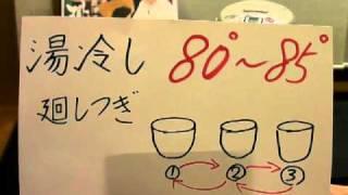 http://www.kakegawacha.net/ <【ためしてガッテン紹介。ガッテン流の ...