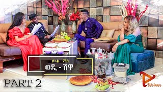 PART 2 New Eritrean Interview Wz Yosief  Tesfay (Wedi Shewa) Hosted By Milly Alem & Hanae Omran