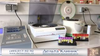 видео Анализы на гепатит