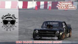 Ken Block Hoonicorn Drift in Dubai