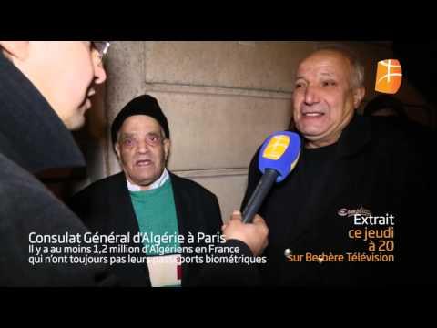 Consulat Général d'Algérie à Paris