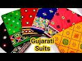 Cotton Dress Materials With Price | Cotton Ladies Suits Wholesale | Dress Materials With Price