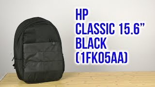 Розпакування HP Classic Black 15.6 1FK05AA
