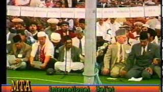 International Bai'at at Jalsa Salana UK 1996