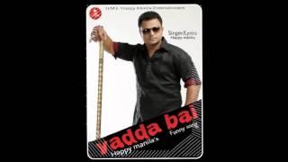Funny Song Vadda Bai   Funny Punjabi Songs 2016   Latest Punjabi Songs 2016