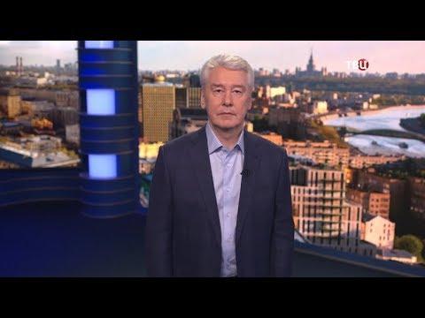 Обращение Собянина к москвичам из-за угрозы коронавируса