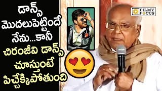 ANR Superb Words about Mega Star Chiranjeevi Dance    ANR about Chiranjeevi - Filmyfocus.com