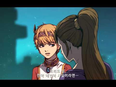Heroes Of Maple :  prequel
