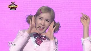 Crayon Pop - Bing Bing, 크레용팝 - 빙빙, Show champion 20130206