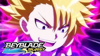 Бейблэйд Бёрст 1 сезон 45 & 46 серия - Спрайзен против Вайврона! & Противостояние!