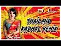 Thailand Kadhal Remix- DJ SKY  VFX SRC ENT