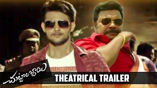 Chuttalabbayi Theatrical Trailer | Aadi | Namitha Pramod | Veerabhadram | TFPC