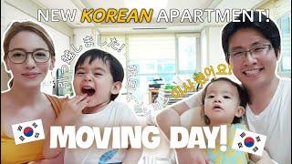 Our New (bigger) KOREAN APARTMENT!넓은 집으로 이사했어요!新しい(広い)韓国マンションへ引っ越しました!
