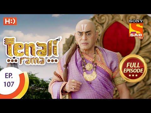 Tenali Rama - Ep 107 - Full Episode - 4th December, 2017