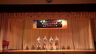 Publication Date: 2018-03-07 | Video Title: 2017~2018年度 金文泰中學歌唱比賽 初賽