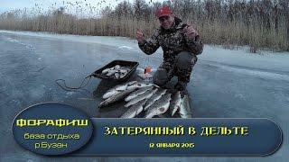 Зимняя рыбалка на волге на щуку жерлицами. База отдыха ФораФиш.