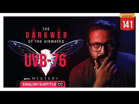 UVB 76 -