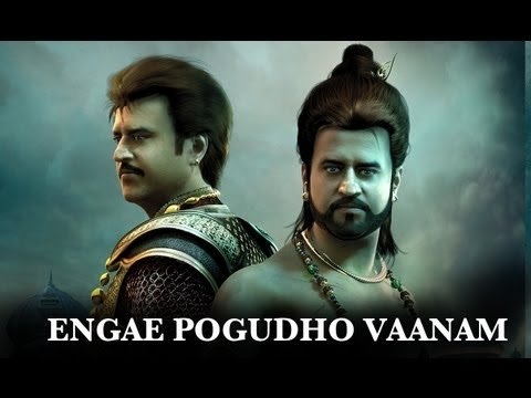 Engae Pogudho Vaanam (Official Song) - Kochadaiiyaan