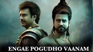 Engae Pogudho Vaanam (Official Song) - Kochadaiiyaan